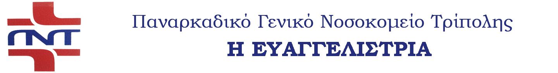 www.panarkadiko.eu